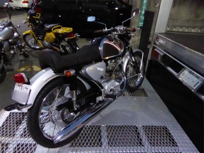 ベストオートのW1Sを香川のお客様に納車しました!