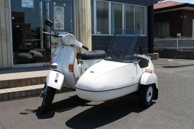 ベストオートのベスパ PX200FLサイドカー