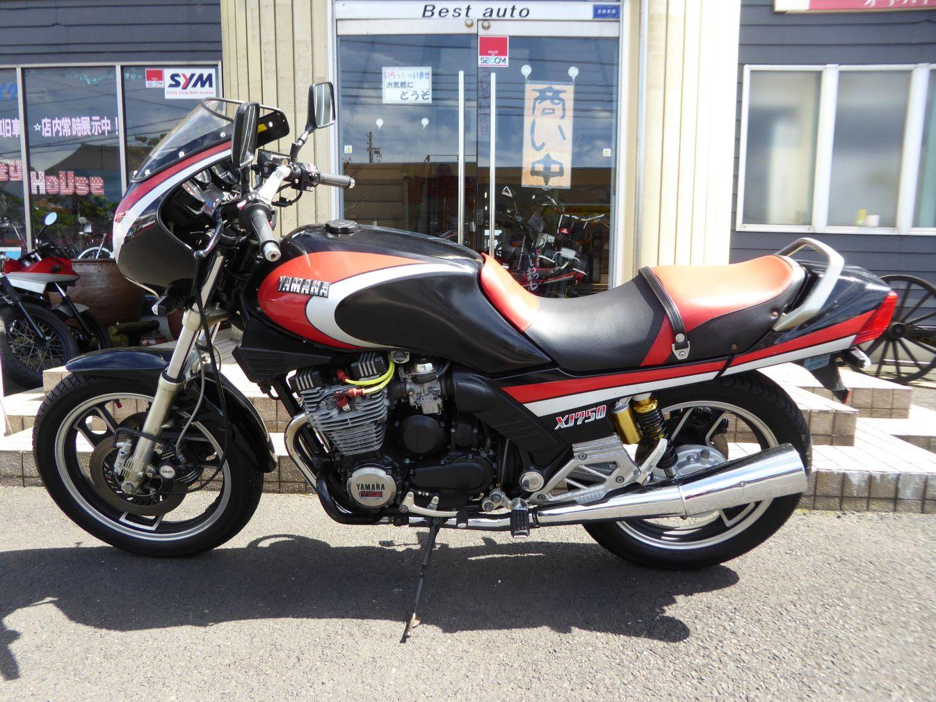 XJ750E