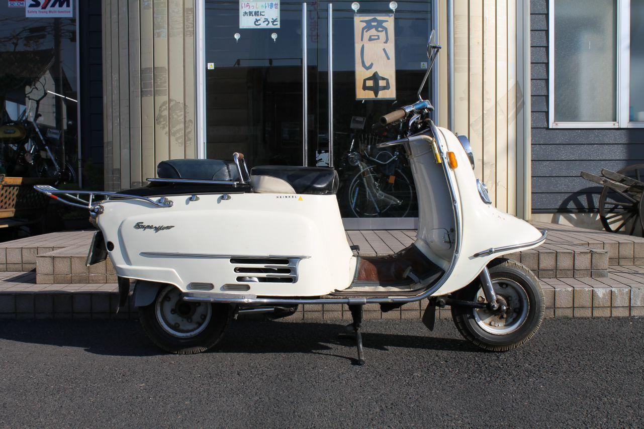 ラビット S601