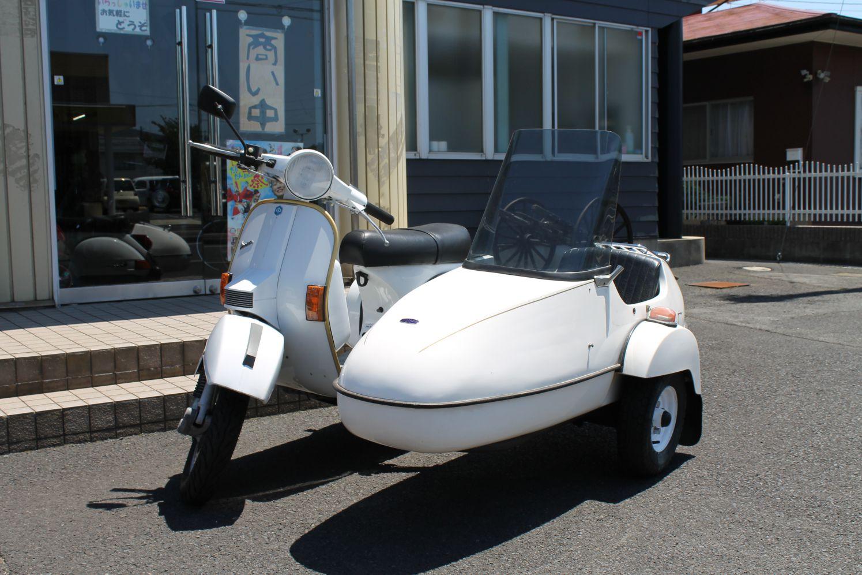 PX200FLサイドカー
