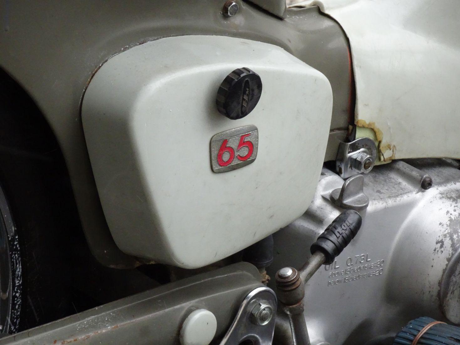 スーパーカブC65