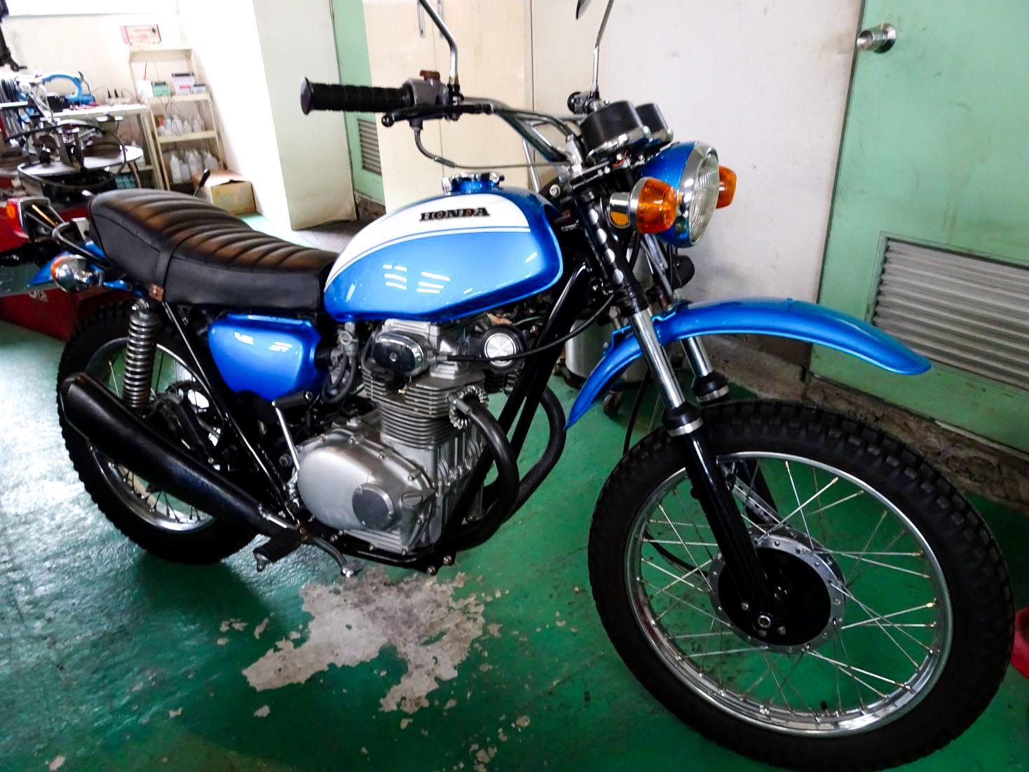 SL230(改)
