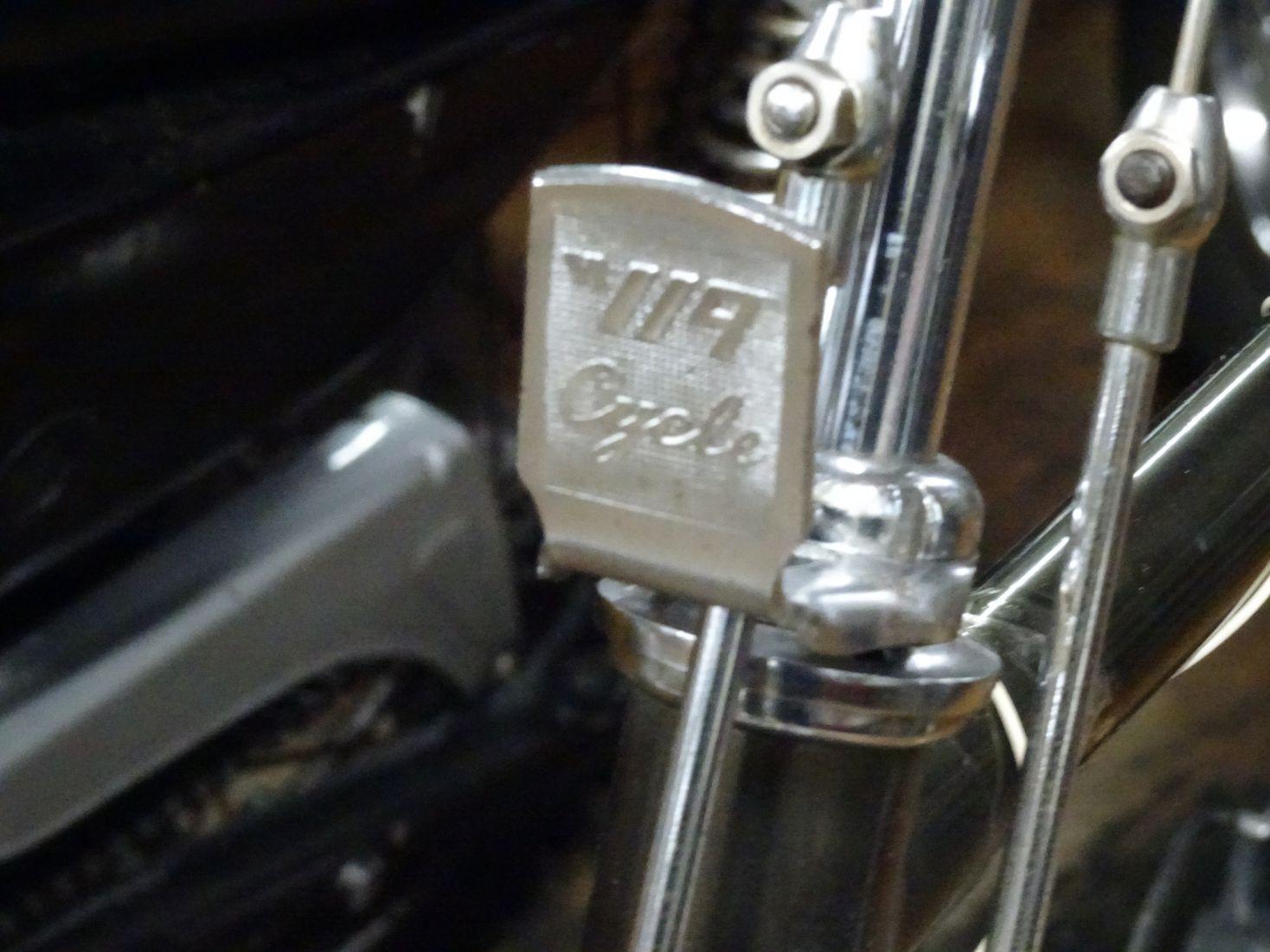 ツノダ自転車