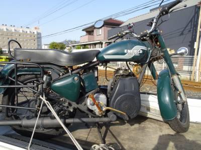 ベストオートの珍しいバイクのメンテナンス依頼がありました!