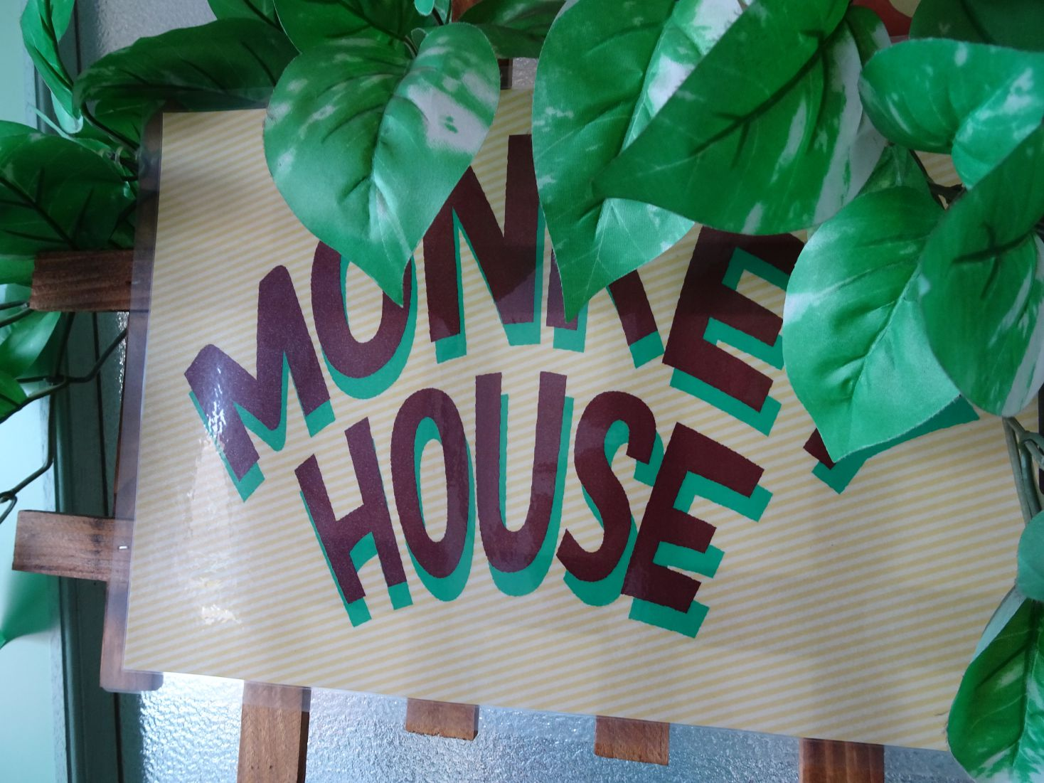 モンキーハウス