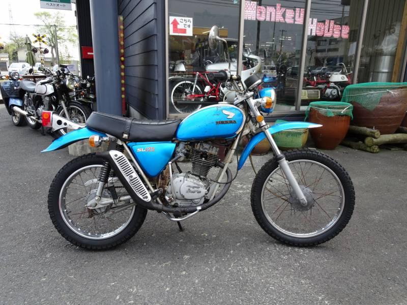 SL125