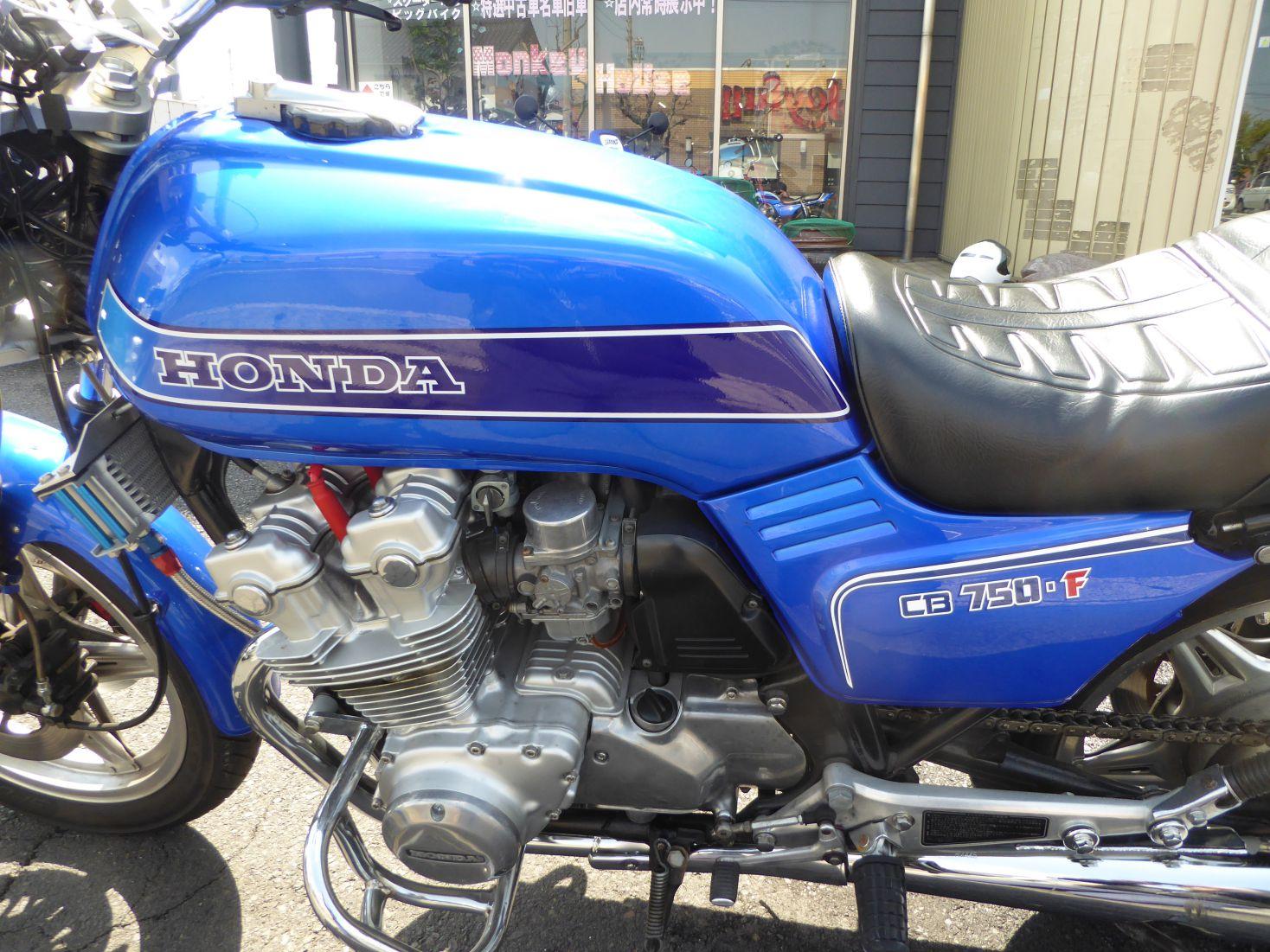 CB750FA