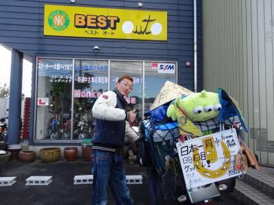 ベストオートの青森から日本一周でベストへご来店!