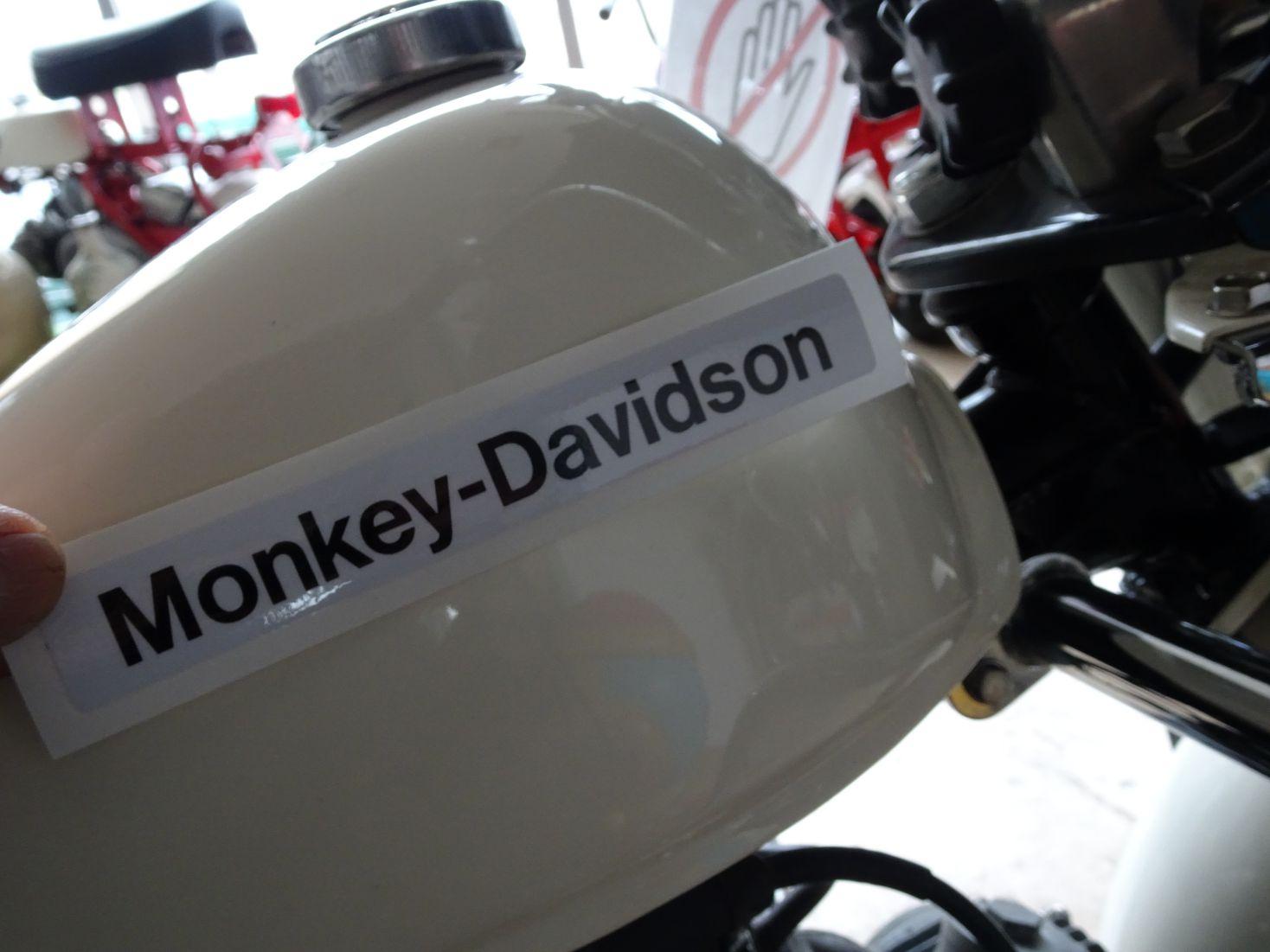 モンキーダビッドソン