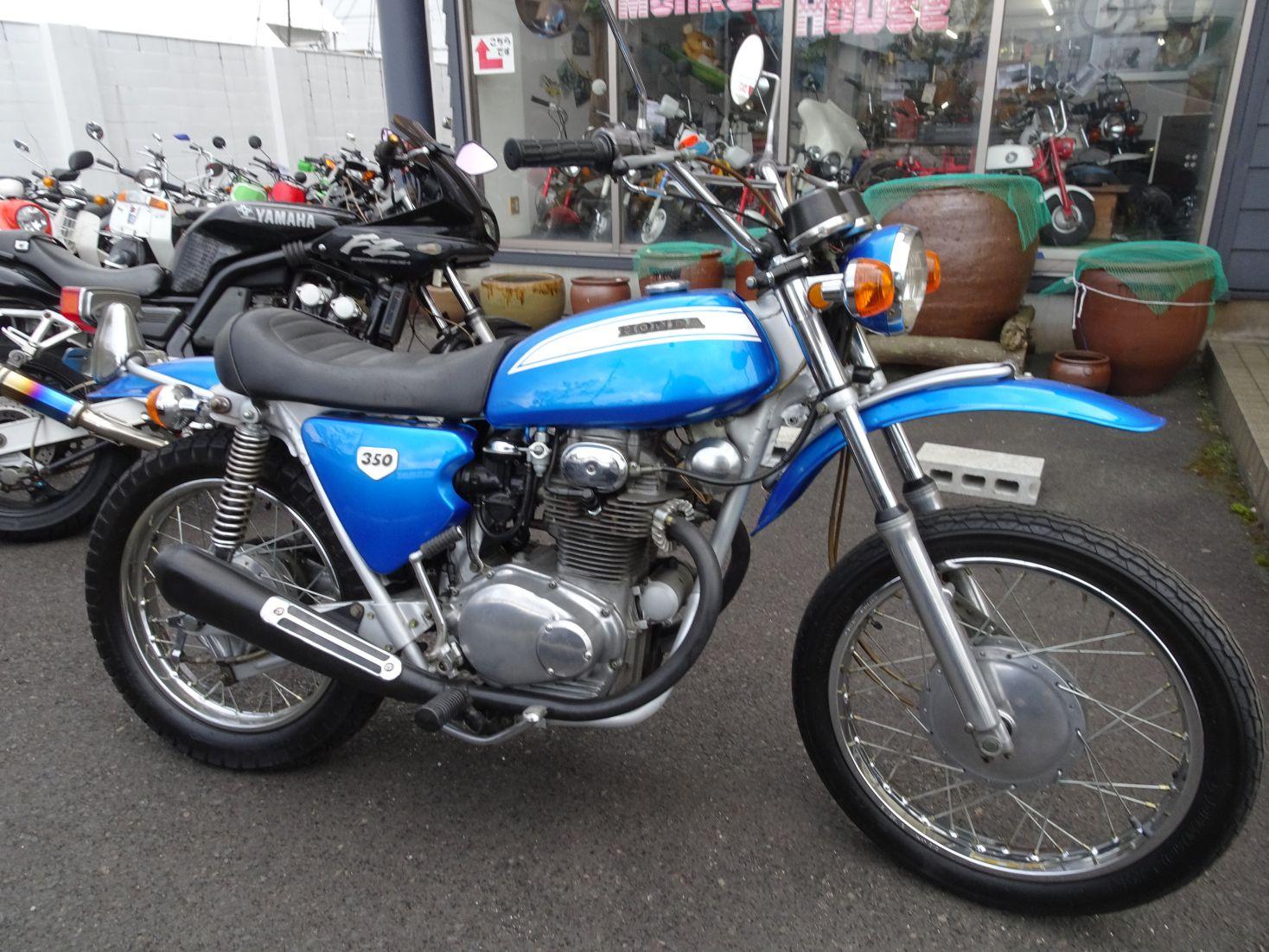 SL350