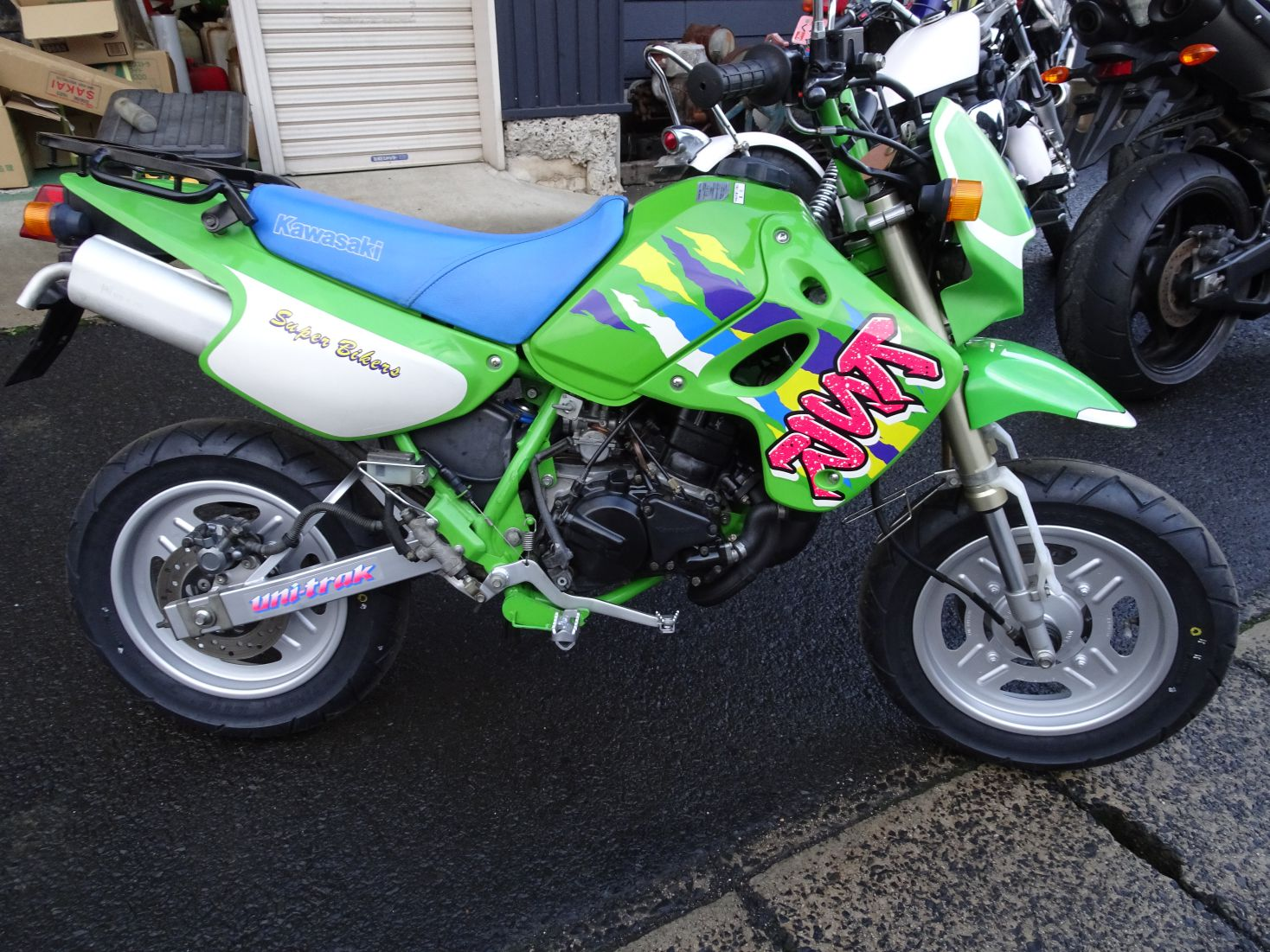 KSR-2