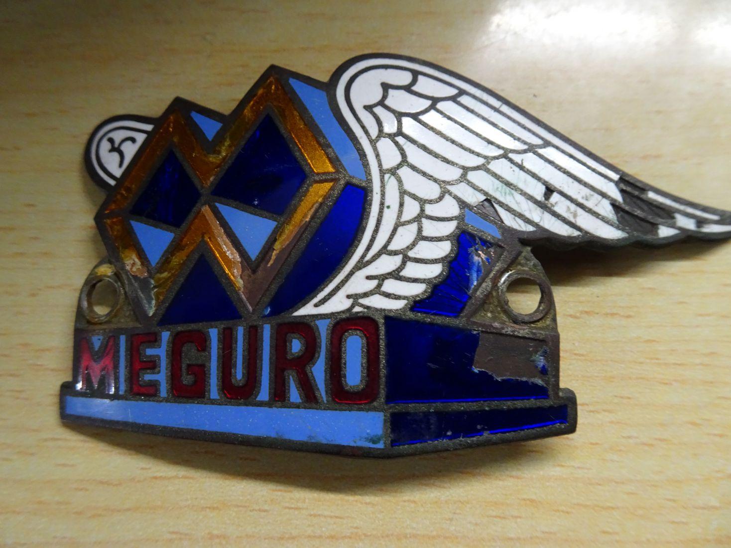 メグロ S3ジュニア