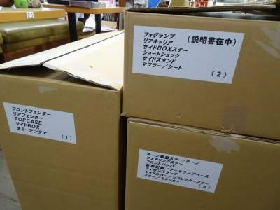 ベストオートのキジマさんからモンキー125ベースのモンダビキットが届きました!