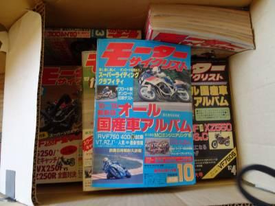昔のバイクの本もあります!