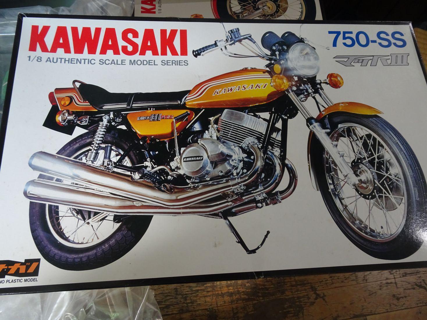 カワサキ 750SS