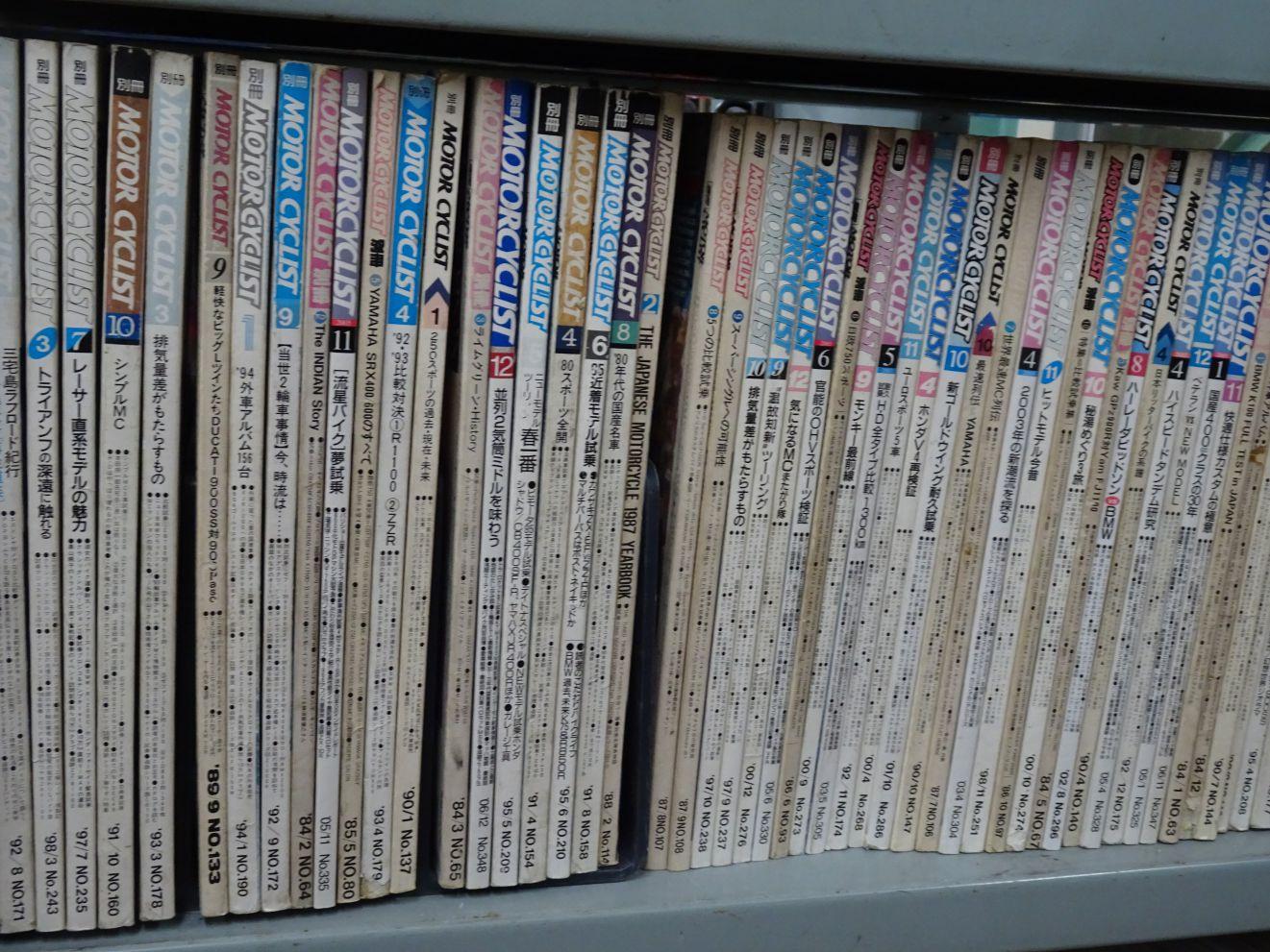 時代部屋昭和図書館