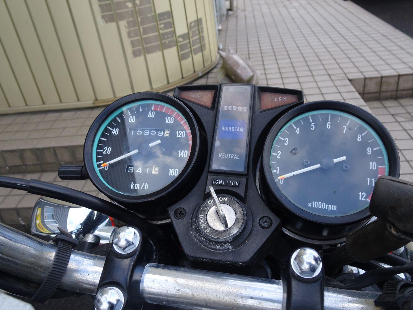 Z250FT