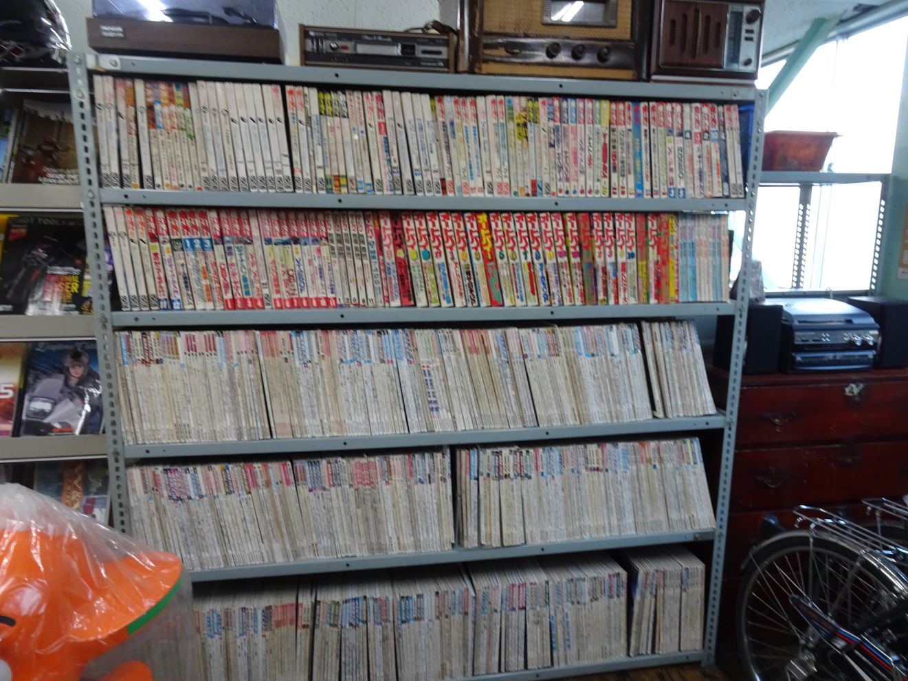 ベストオート昭和図書館