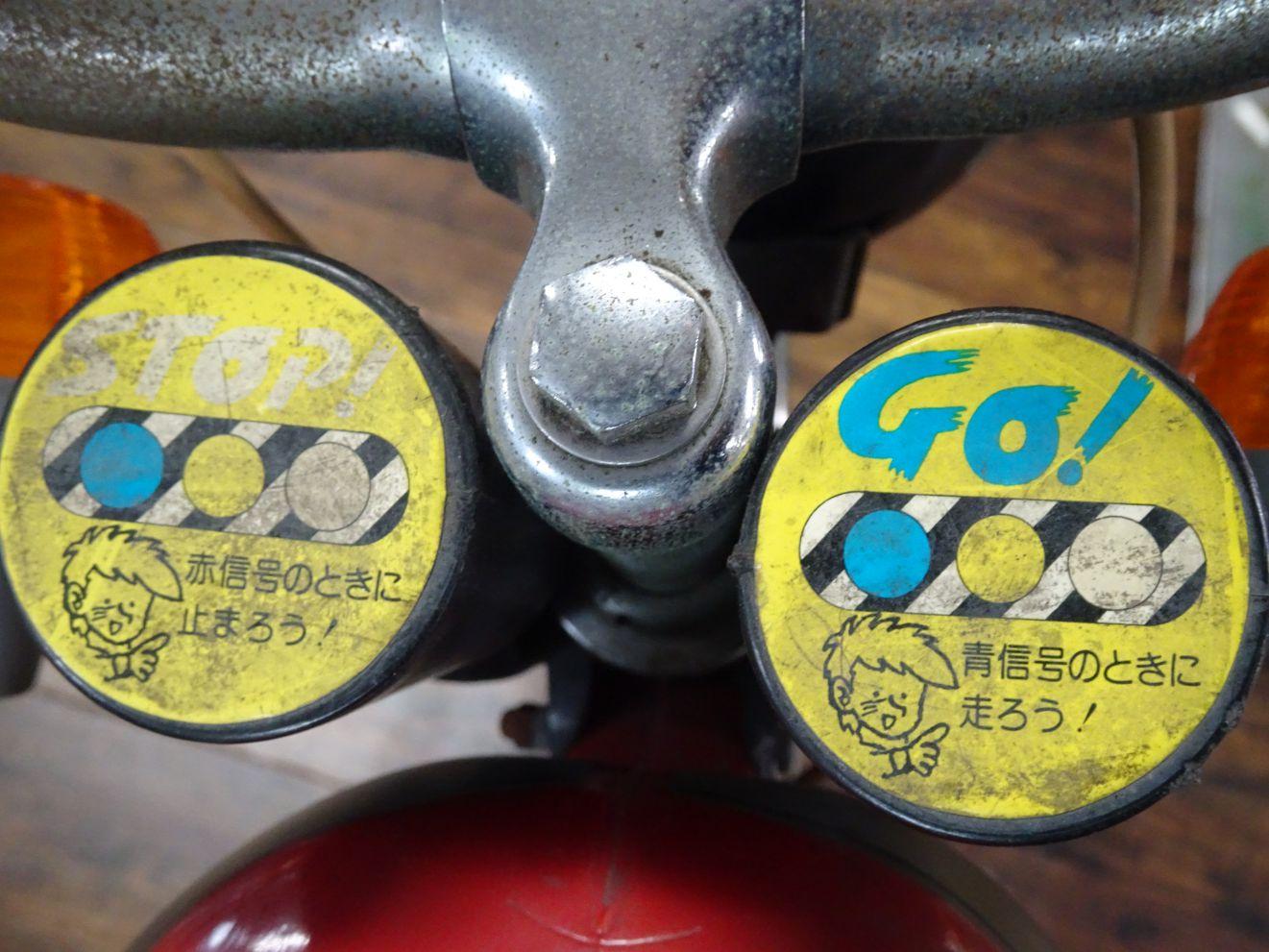 CB750Four アクト号